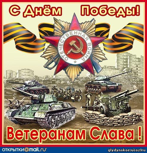 Новости про движения в россии